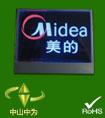 品牌商标背光源,企业logo背光源