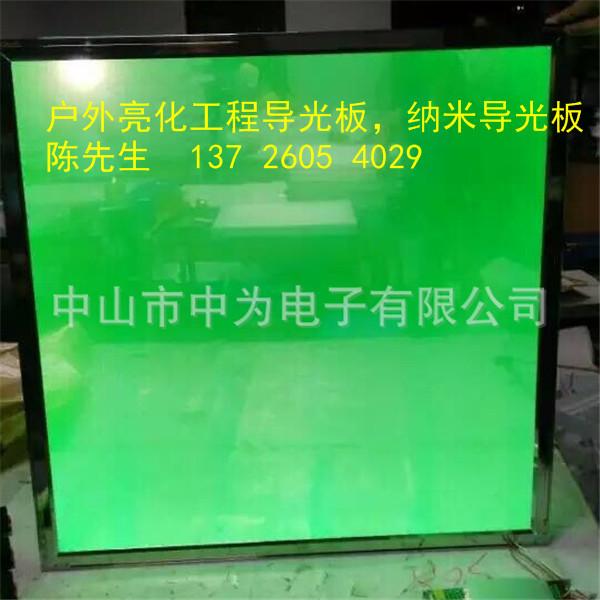 户外导光板,户外亮化导光板,纳米导光板,三菱导光板,玻璃幕墙导光板