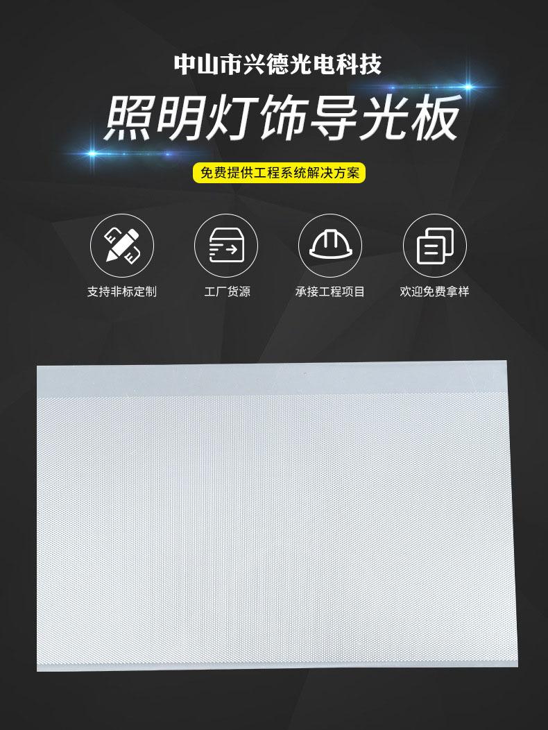 激光户外广告灯箱发光板